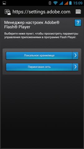 Обзор ThL W8. Скриншоты. Adobe Flash Player