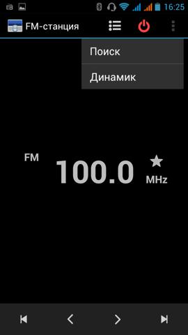 Обзор ThL W8. Скриншоты. FM-радиоприемник