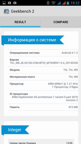 Обзор ThL W8. Скриншоты. Geekbench 2