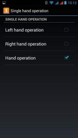 Обзор ThL W8. Скриншоты. Настройки помощника по управлению смартфоном одной рукой