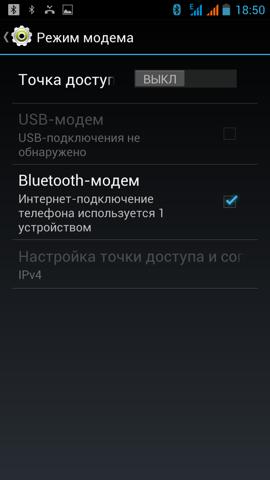 Обзор ThL W8. Скриншоты. Настройки Wi-Fi
