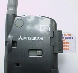 утилита для прошивки телефона mitsubishi trium mars: