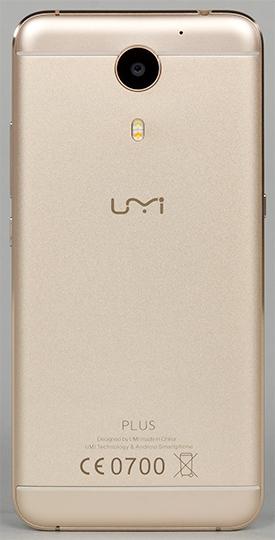 umiplus-31.jpg