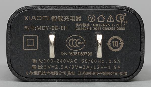 xmi5s-8.jpg