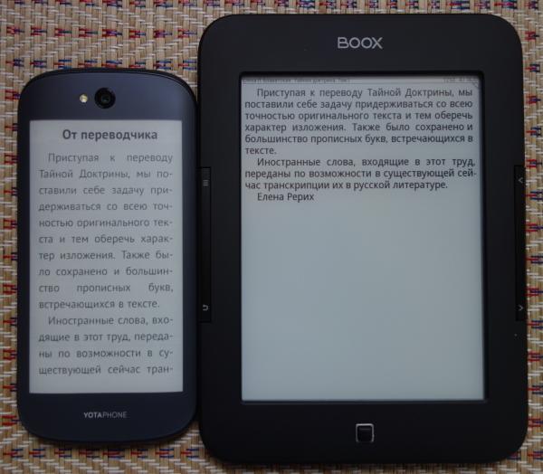 два изображения на экране:
