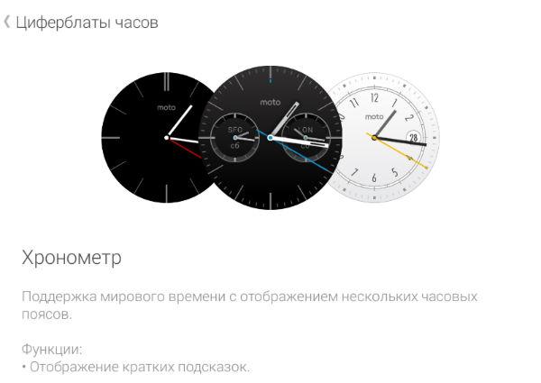Скриншот приложения Motorola Connect