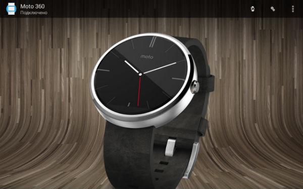 Скриншот приложения Android Wear