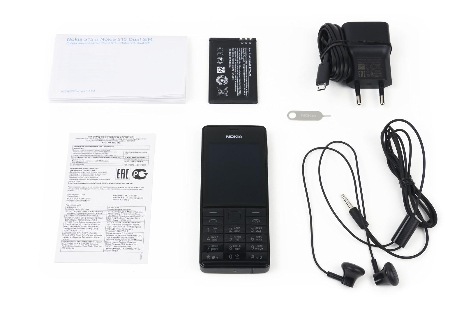 Комплект поставки телефона Nokia 515