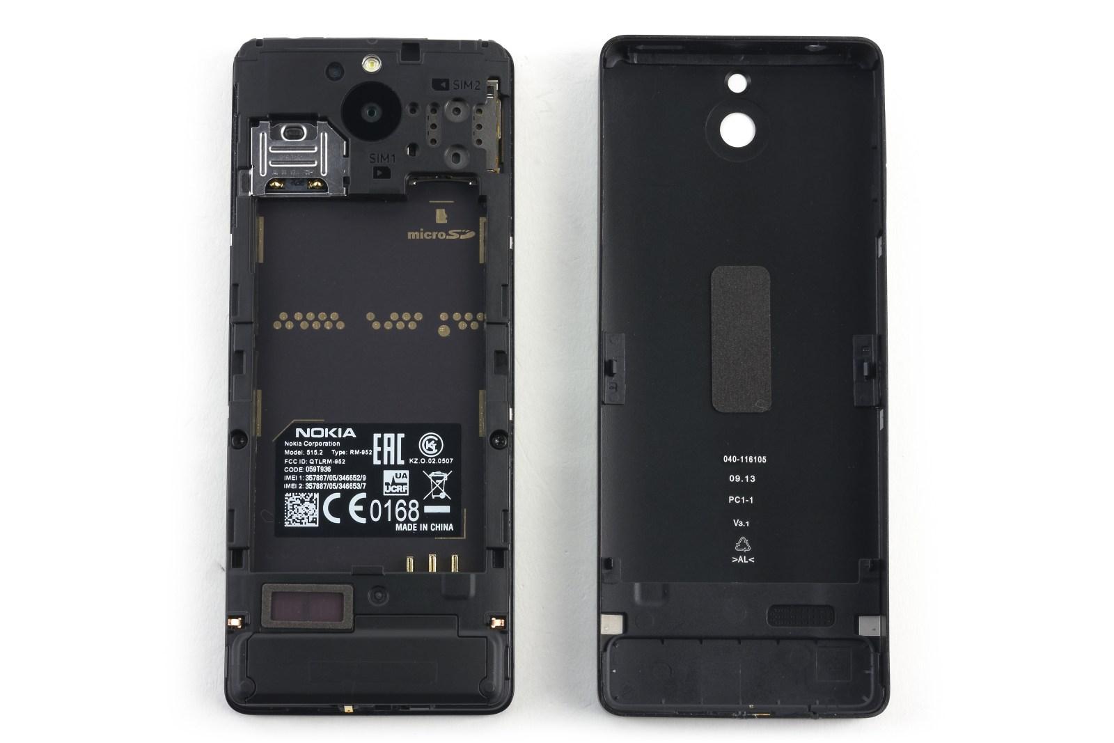 Обзор и тестирование мобильного телефона Nokia 515 на платформе ...