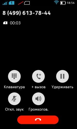 Операционная система Nokia X
