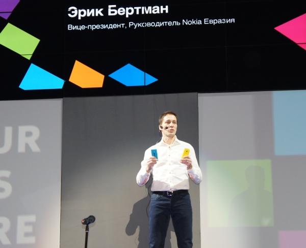Эрик Бертман — вице-президент Nokia