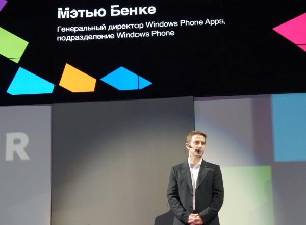Мэтью Бенке — генеральный директор Windows Phone Apps