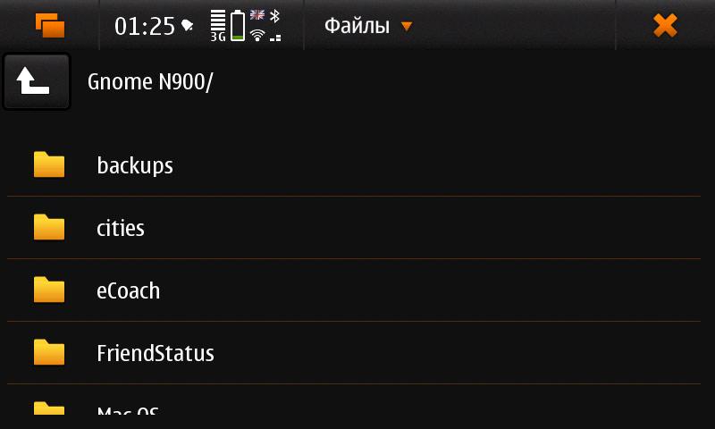 Программы для nokia n900 скачать бесплатно