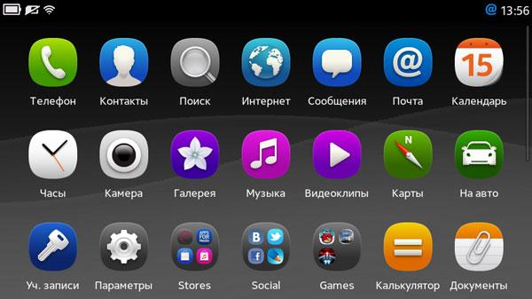 Скриншот смартфона Nokia N950