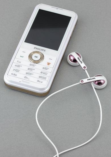 мобильный телефон Philips Xenium F511