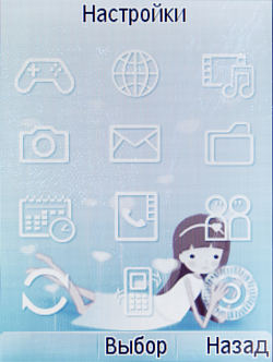 мобильный телефон Philips Xenium F511, интерфейс