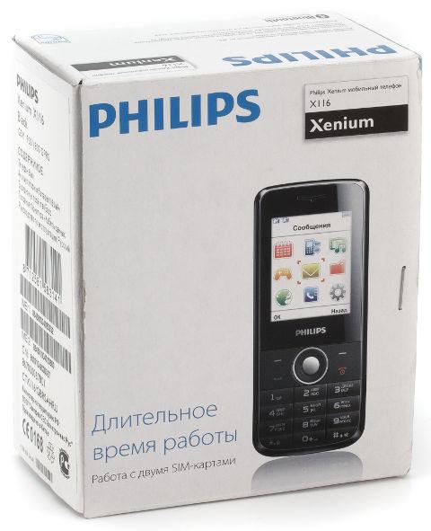 Руководство Пользователя Philips Xenium W8510
