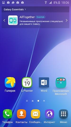 Смартфон BQ Aquaris E5 HD Ubuntu Edition
