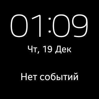 Скриншот с умных часов Samsung Galaxy Gear