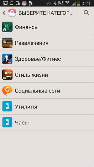 Скриншот Samsung Galaxy Gear Manager