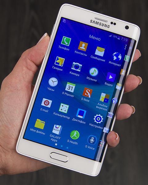 фонда дятлова телефоны самсунг с большим сенсорным экраном фото браузер