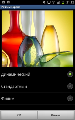 Galaxy Note, настройки экрана
