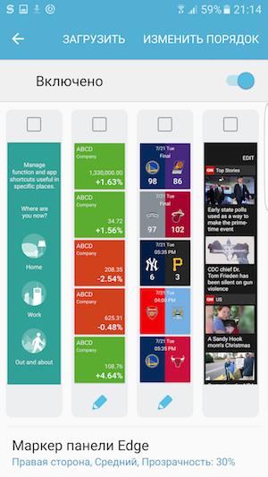 Смартфон Samsung Galaxy S7 Edge