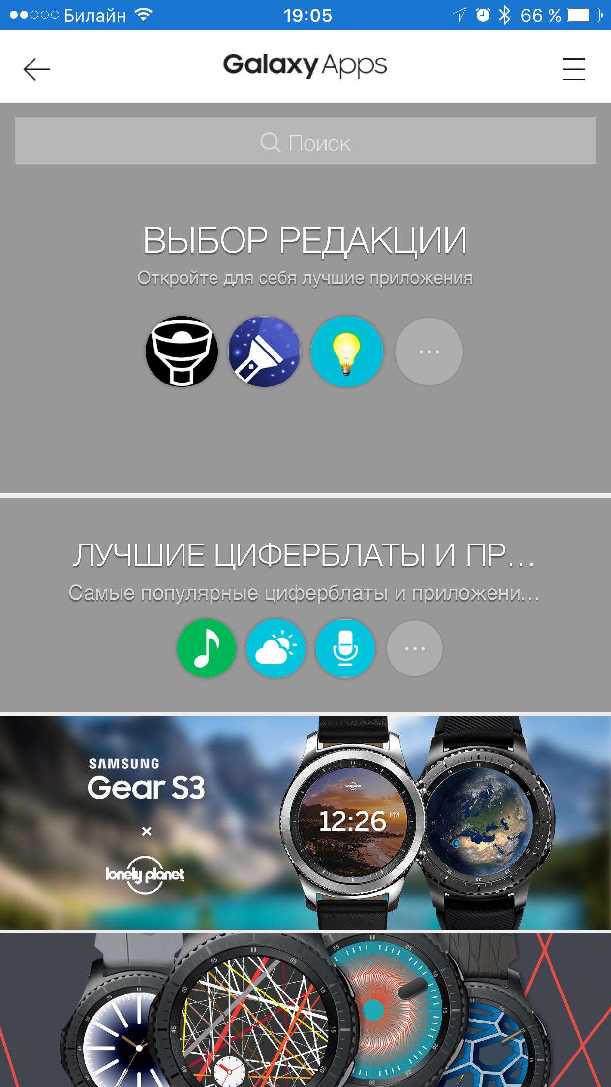 Вам точно нужно: умные часы Samsung Galaxy Watch цвета розового золота