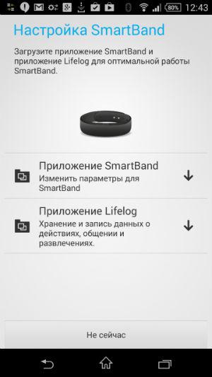 Скриншот приложения Sony Smart Connect