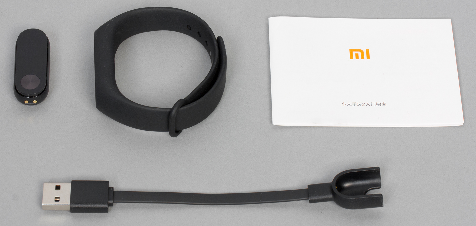 Image result for miband