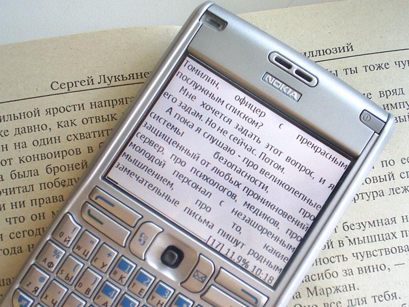 Скачать электронную книгу бесплатно для телефона