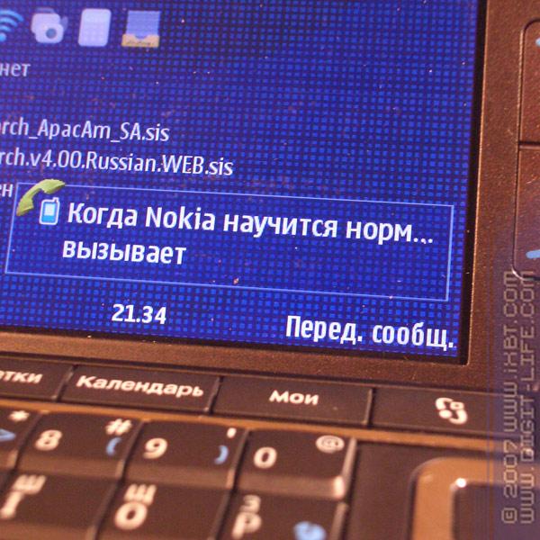 Instagram Для Nokia Symbian Os