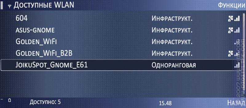 Joikuspot premium symbian app - screenshots