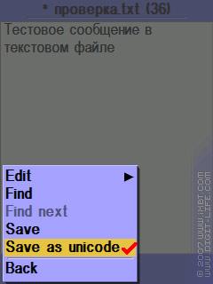 Программа Для Чтения Rtf Файлов На Андроид