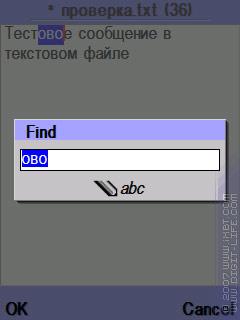 Программа для чтения вордовских файлов на андроид