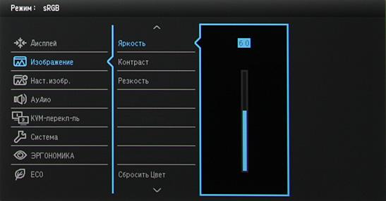 ЖК-монитор BenQ PD3200U, меню установок