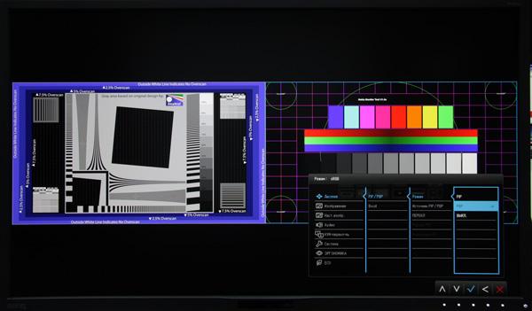 ЖК-монитор BenQ PD3200U, PBP