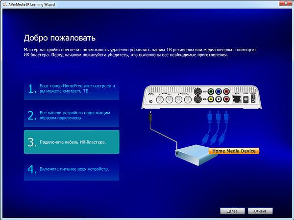 брутус а2 скачать бесплатно на русском