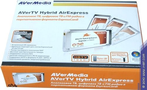 AVerMedia AVerTV Hybrid AirExpress Driver for Windows 7