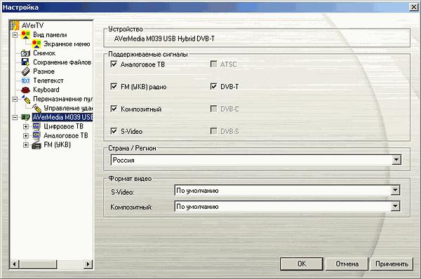 AVERMEDIA M039 DVB-T DRIVER FOR WINDOWS 8