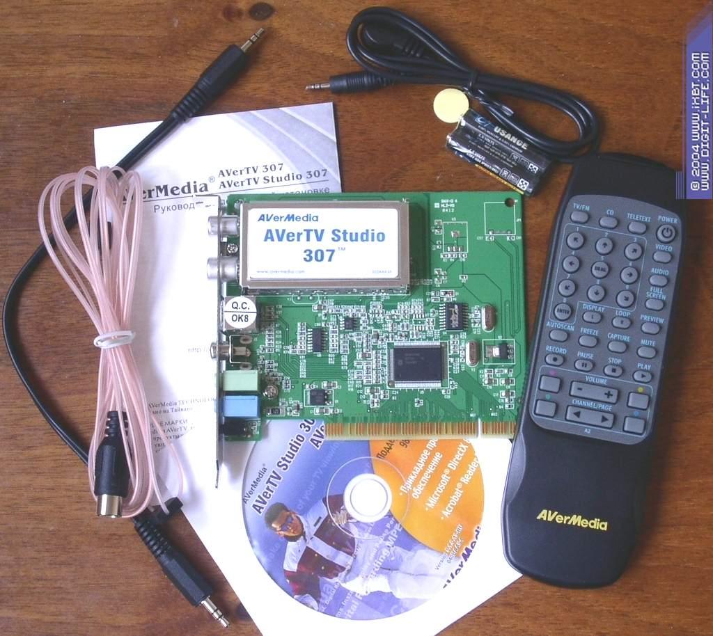 fly 2000 tv инструкция