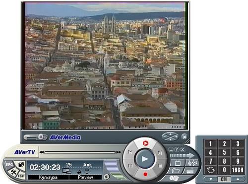 скачать драйвер avertv studio 305 для windows 7