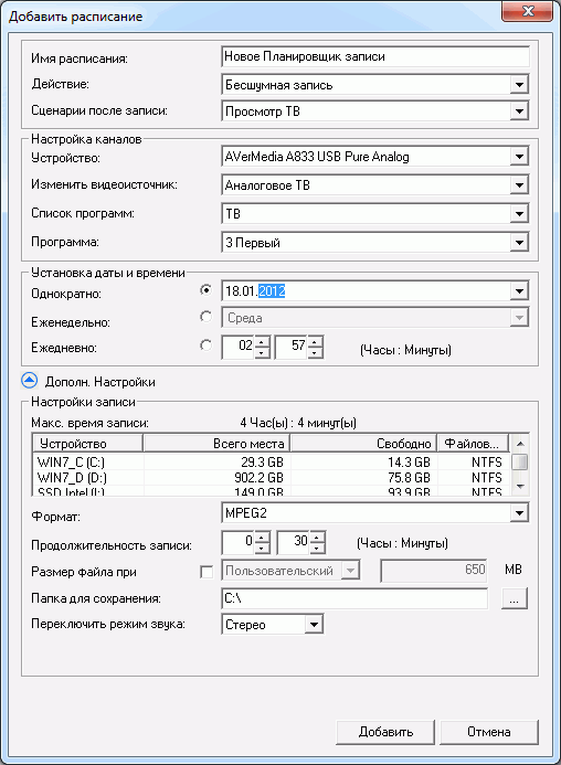 AVERMEDIA A833 USB TREIBER