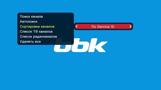 Bbk Smp124hdt2 инструкция по Настройке - картинка 1