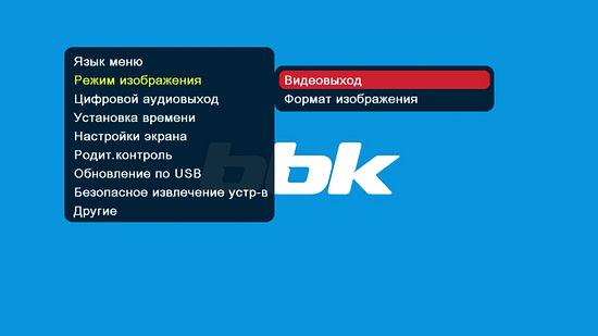 Bbk Smp124hdt2 инструкция по Настройке