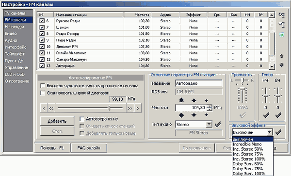 Radio Data System  Википедия