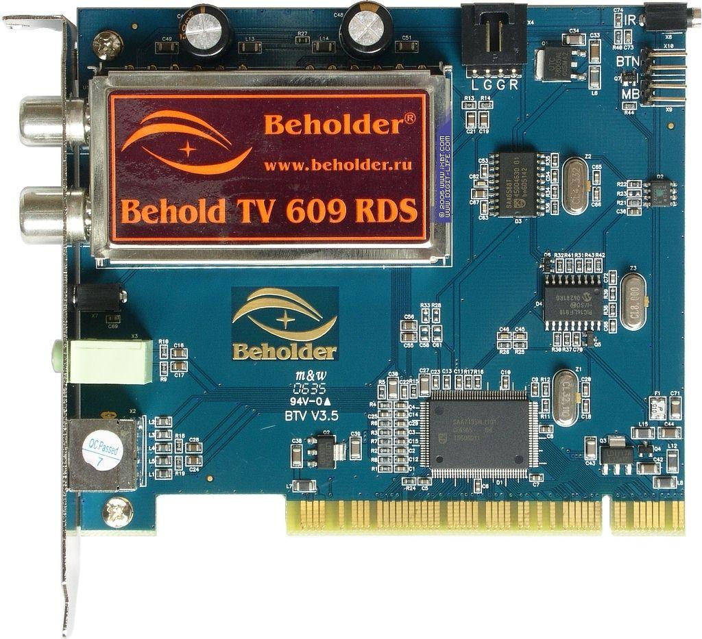 Behold TV 509 Fm скачать драйвер XP