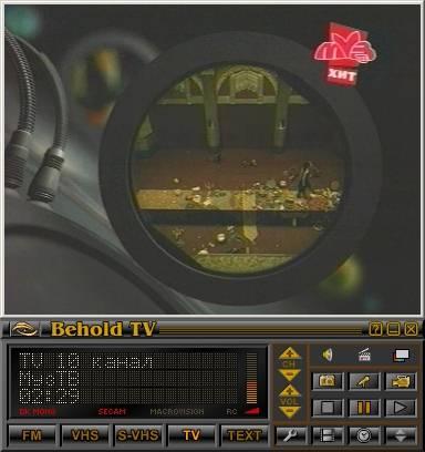 скачать драйвер behold tv 507 rds для windows 7