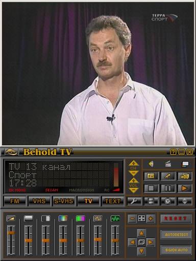 драйвер behold tv 507 fm