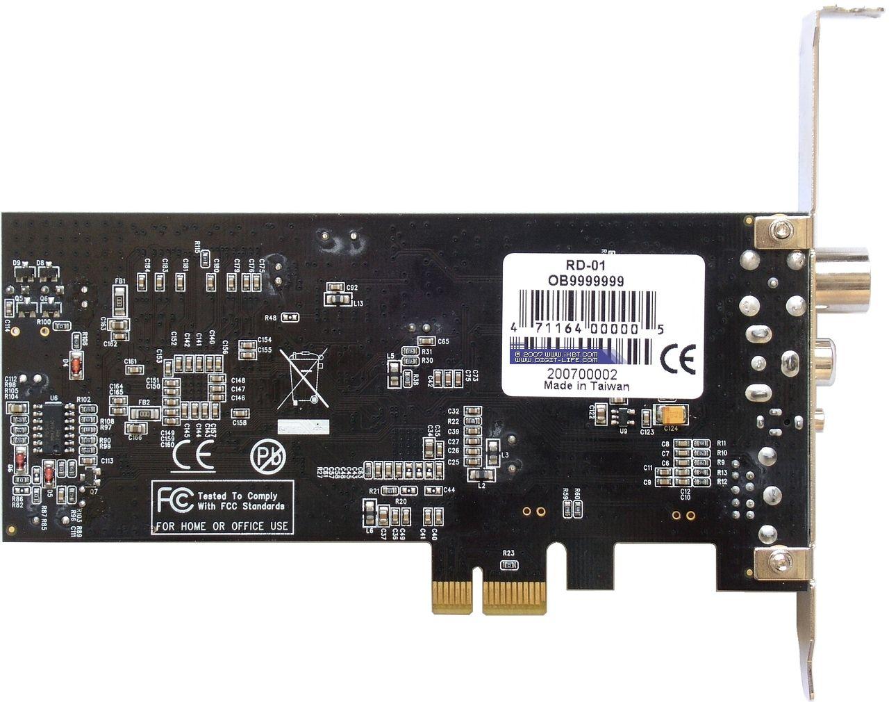 Compro VideoMate E800 TV FM